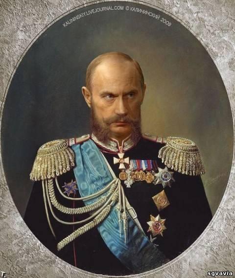 Анетта Ривьер кто правил в 1873 году в россии осваивает